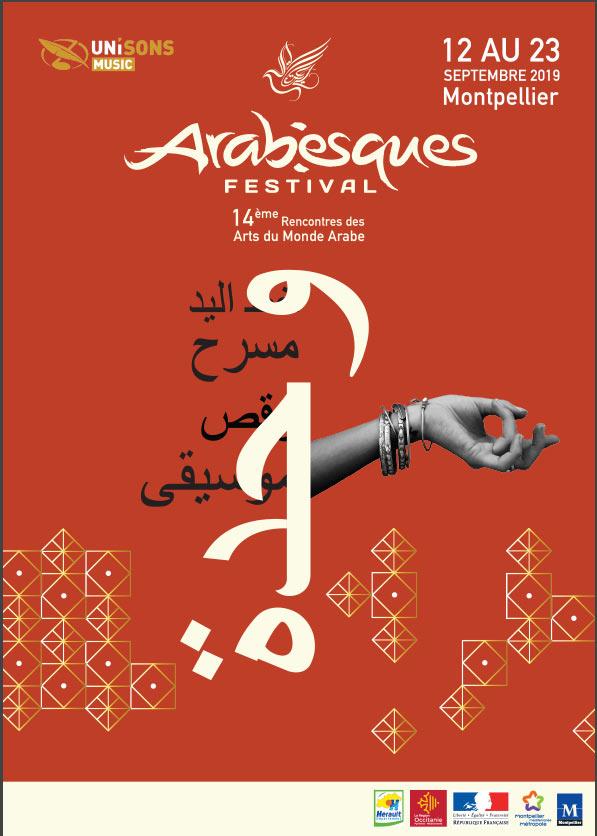 Arabesques1 Lisa Zanetti