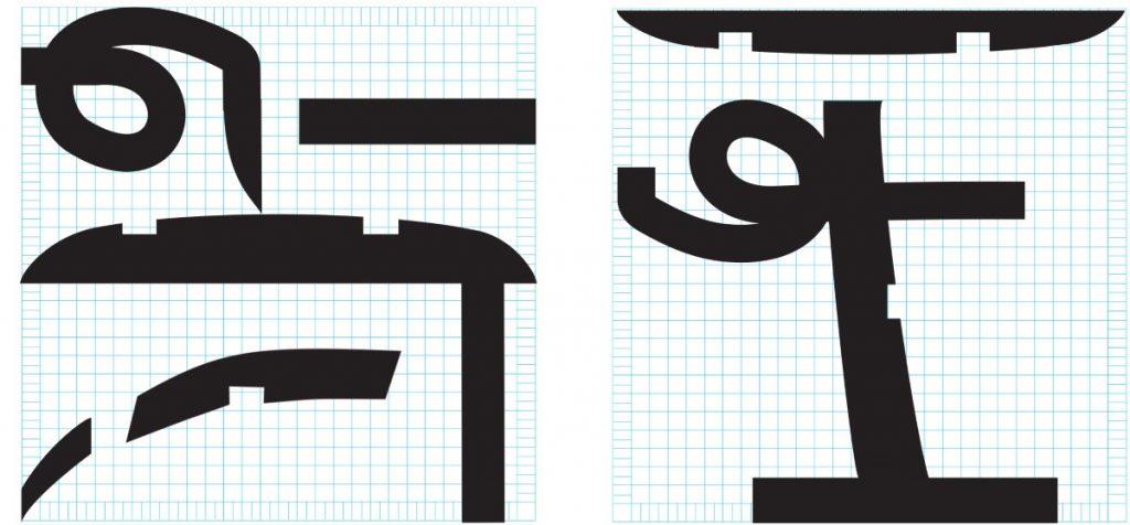 Typographie Signe Trame Noir Et Blanc