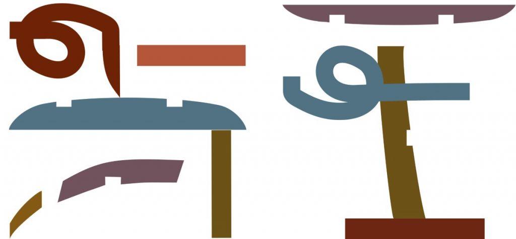 Typographie Signe Baldinger Couleur Groupe 7